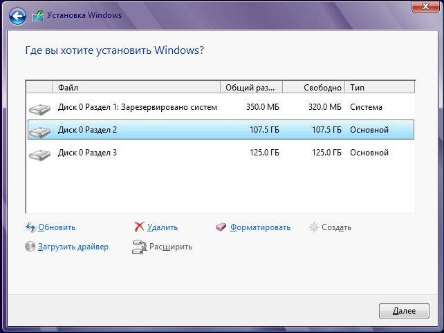 Копирование и подготовка файлов для