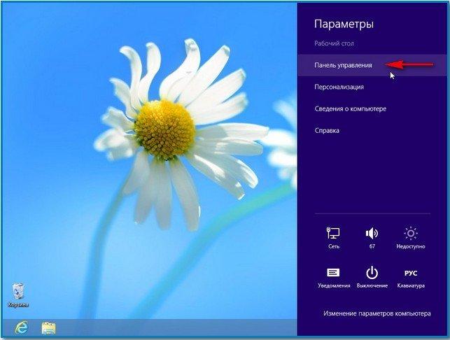 Как сделать мелкие значки, бесплатные ...: pictures11.ru/kak-sdelat-melkie-znachki.html