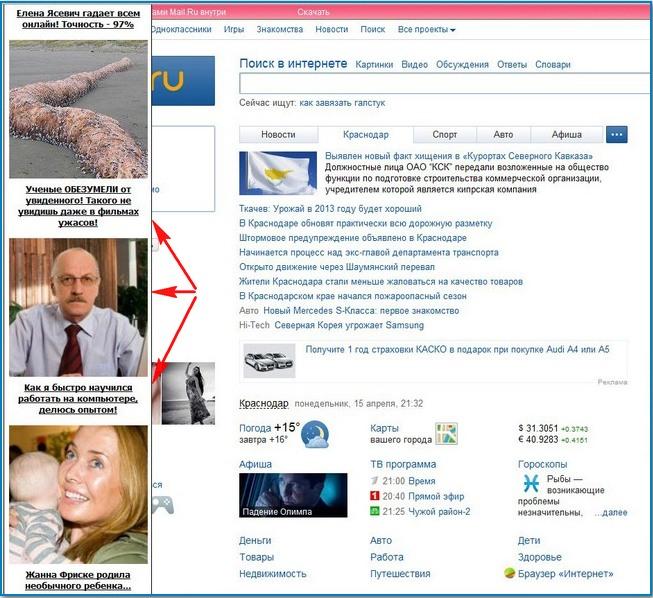 Поймал вирус реклама браузере ubuntuреклама от гугл