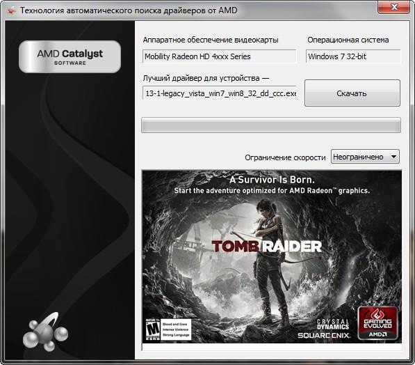 Amd Radeon Hd 7610m драйвер скачать с официального сайта - фото 4