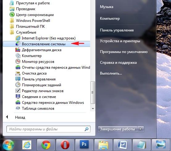 на windows 7 не ставится картинка на рабочий стол