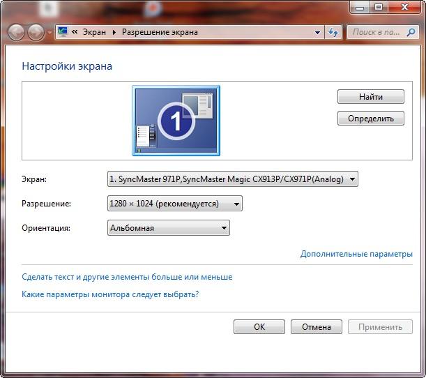 Исчез рабочий стол скачать программу загрузит программу скриншота