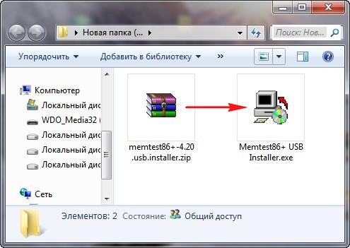 Download memtest86  usb