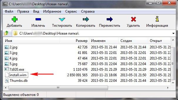 Ошибка 0X8e5e0247 В Windows 7 Zip