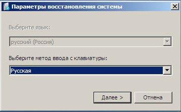 убрать картинку при загрузке windows 7