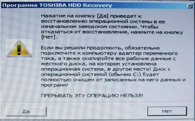 как с диска восстановления ноутбука извлечь драйвера