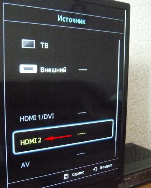 Смотреть порно в hdmi 21 фотография