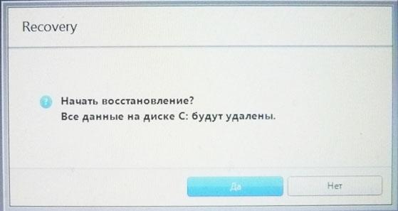 Скачать драйверу для windows 7 для ноутбука samsung np300v5a для windows 7