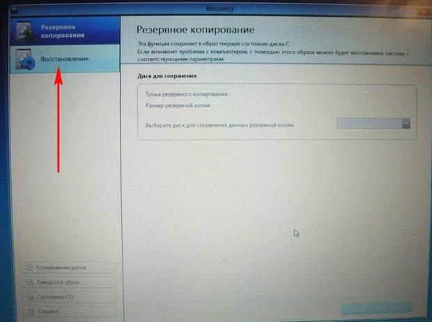 Программы для ноутбуков самсунг