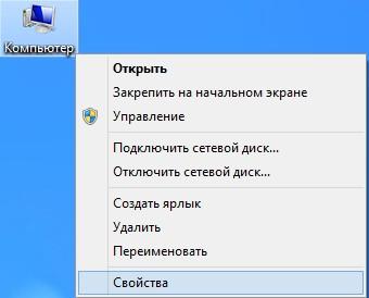 Как переустановить драйвера на видеокарту на windows xp.