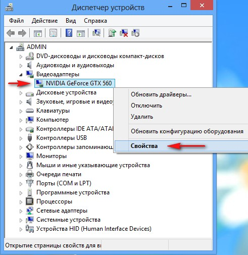 ВИДЕОДРАЙВЕР ДЛЯ WINDOWS 7 NVIDIA