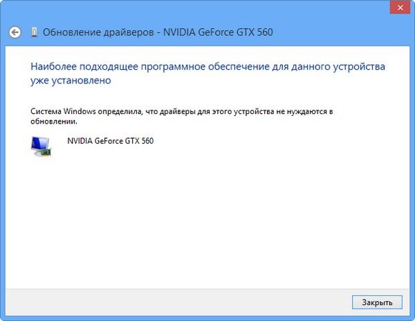 Nvidia Physx Долго Устанавливается Пишет Text