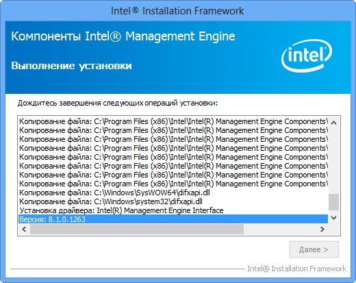 скачать intel r management engine interface драйвер для windows 7 64 бесплатно