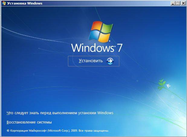 драйвер запоминающего устройства для установки windows 7 скачать бесплатно