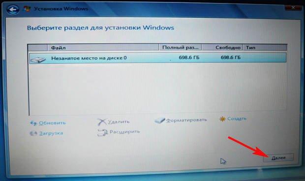 Обновить драйвера USB Порты на Windows 7