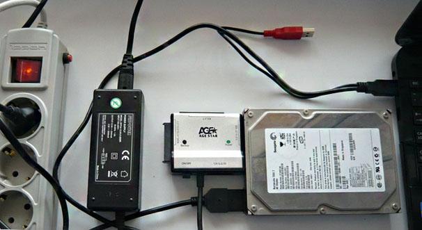Наш жёсткий диск IDE должен