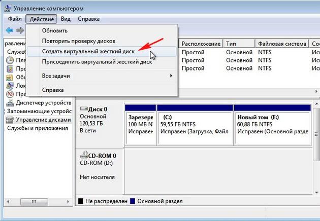 Установить на виртуальный диск windows 8
