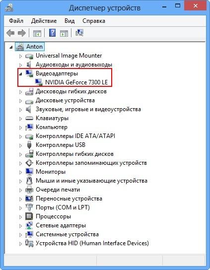 Активатор Windows 7 - если нужно активировать WIN7
