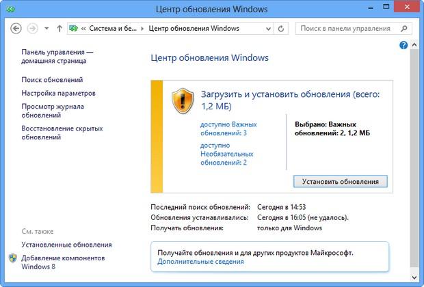 виндовс 8 пакет обновлений до 8.1