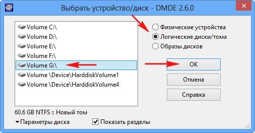 Восстанавливает файлы удаленные программу программа
