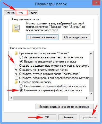 как можно восстановить удаленные файлы с флешки - фото 4