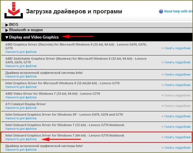 Установить графический драйвер для windows 7 amd.