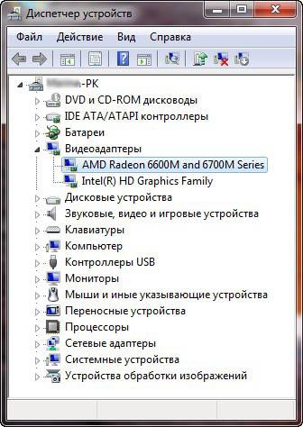 драйвер для Radeon 7670m скачать драйвер - фото 5