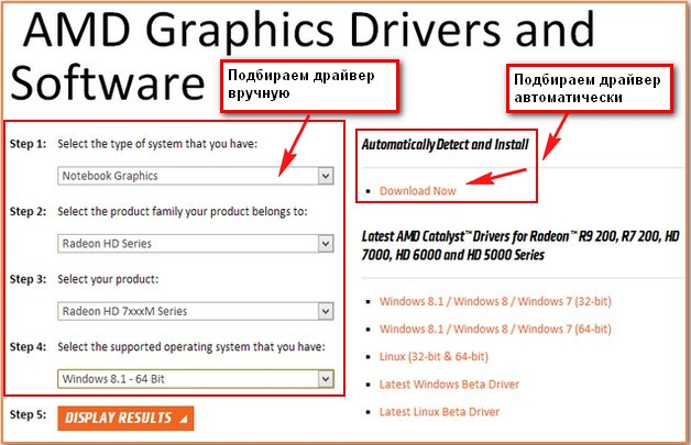 Hp g62 driver for wifi