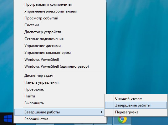 Кнопка пуск в windows 8 программа