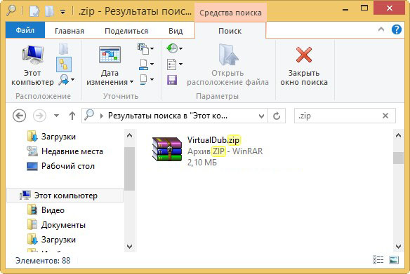 Программа Поиска Видеофайлов На Компьютере - фото 5