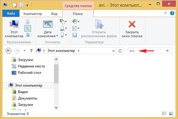 Программа Поиска Видеофайлов На Компьютере - фото 2