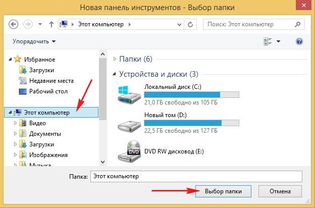 Что делать, если пропала панель языков на компьютере