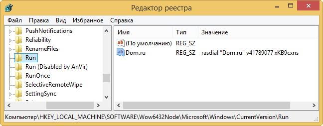 Как сделать автоматическое подключение к интернет windows 7 724