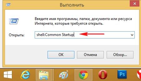 Как сделать автоматическое подключение к интернет windows 7 376