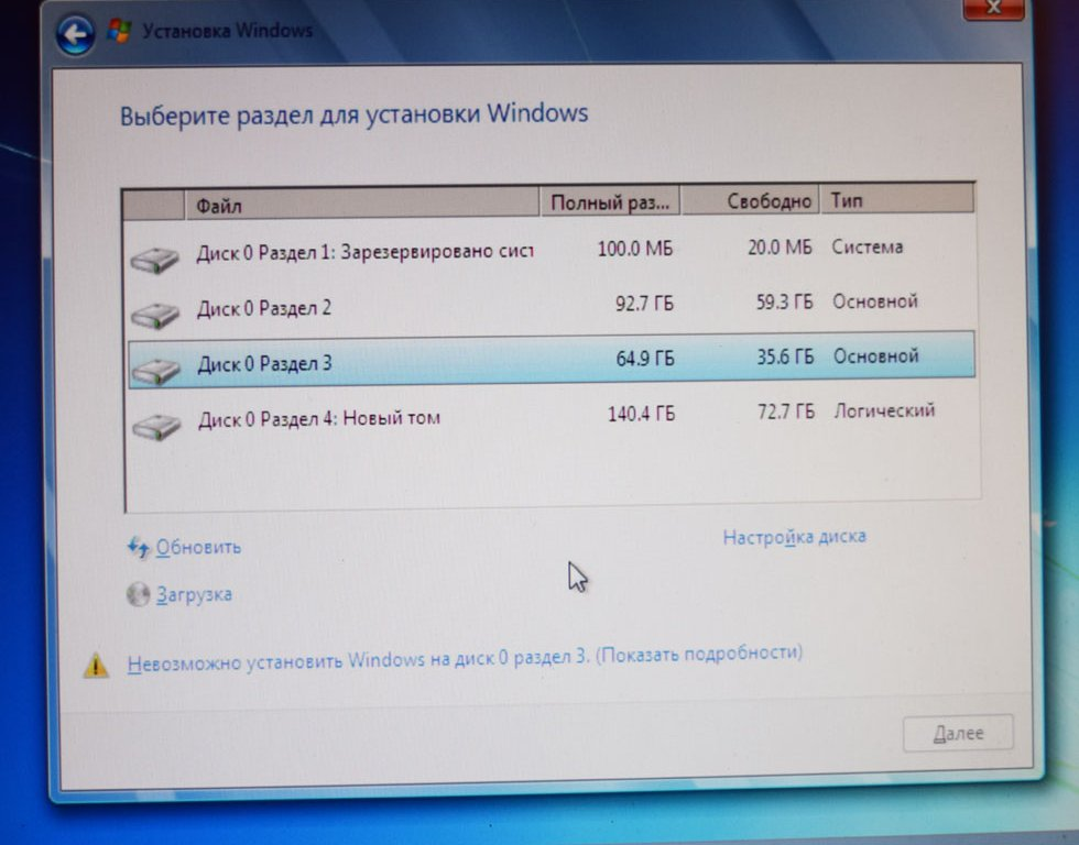 Долой Восьмерку  как установить Windows 7 вместо Windows 8