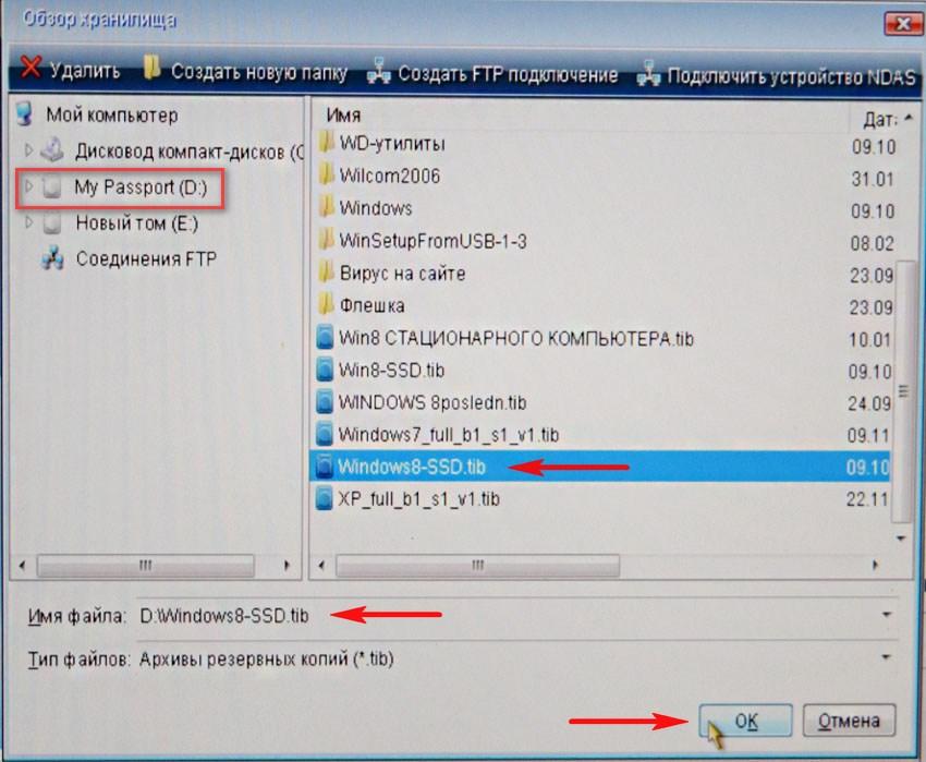 Windows 7 ssd 2014