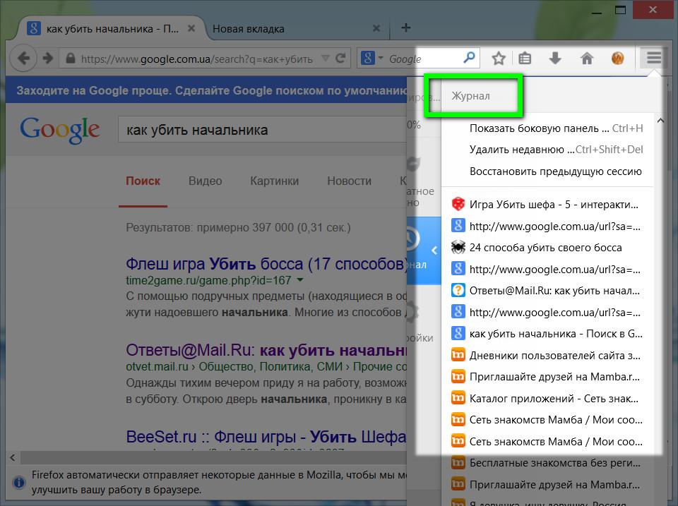 Порноролики смотреть в браузере
