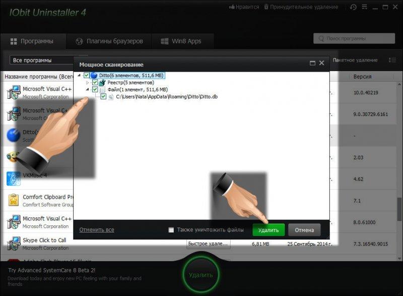 Как найти программу в реестре