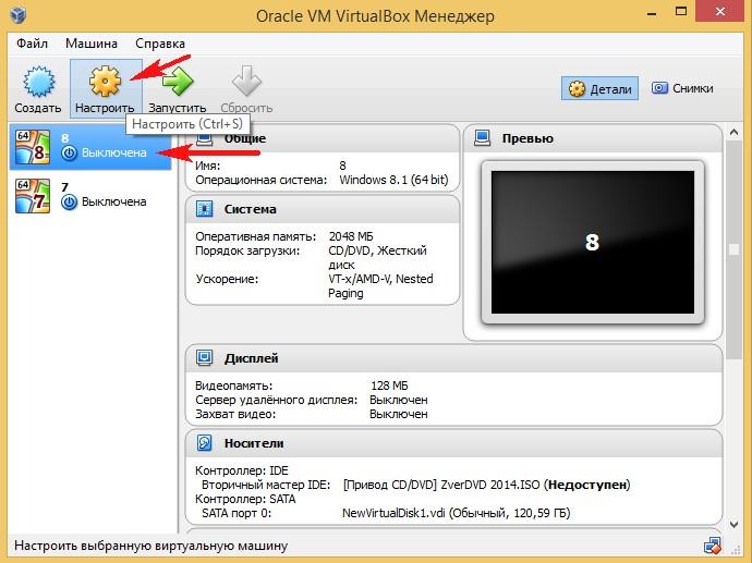 Virtualbox не видит флешку