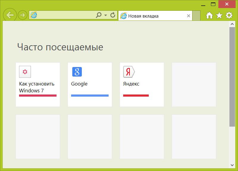 Как установить или удалить Internet Explorer 9 - Справка