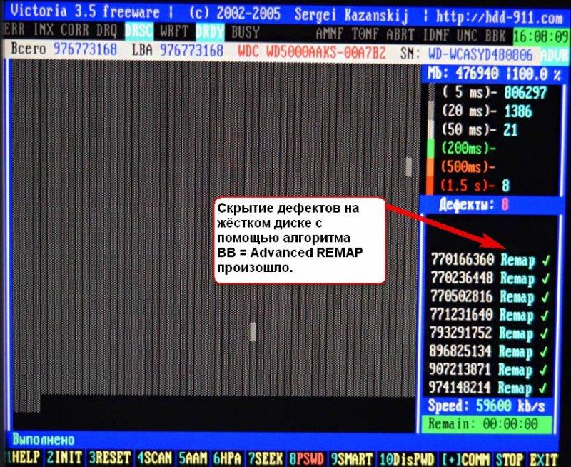 Как создать загрузочную флешку с программой Victoria и как избавиться от сбойных секторов (бэд-блоков) в DOS (ДОС) режиме.