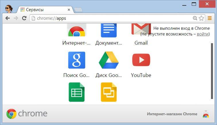 Chrome приложение скачать - фото 8