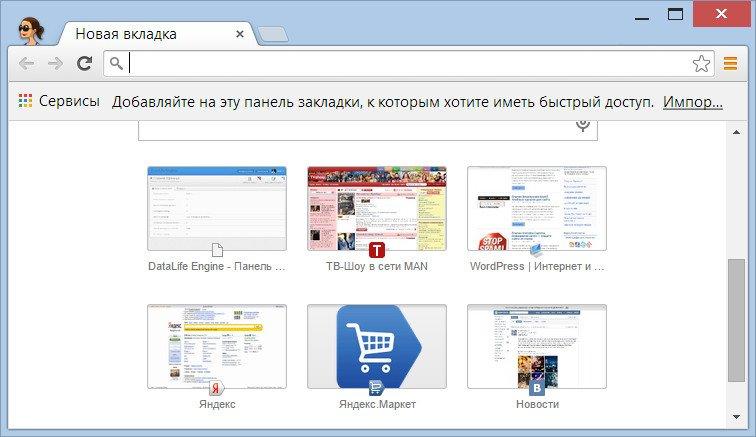 Реклама на стартовой странице google поисковая оптимизация интернет реклама сайта