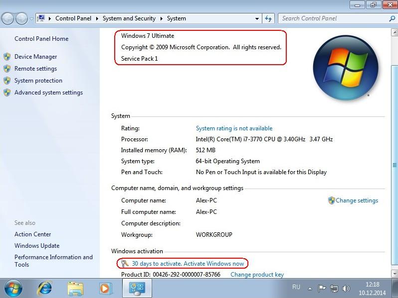 Как скачать лицензионный диск на компьютер