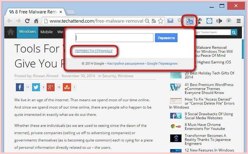 Как сделать на сайте перевод на другой язык скачать хостинг бесплатный