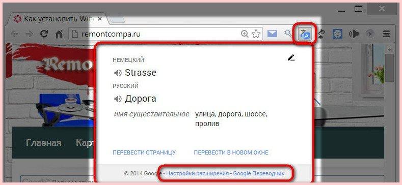 Гугл Хром На Русском Языке Для Виндовс Хр