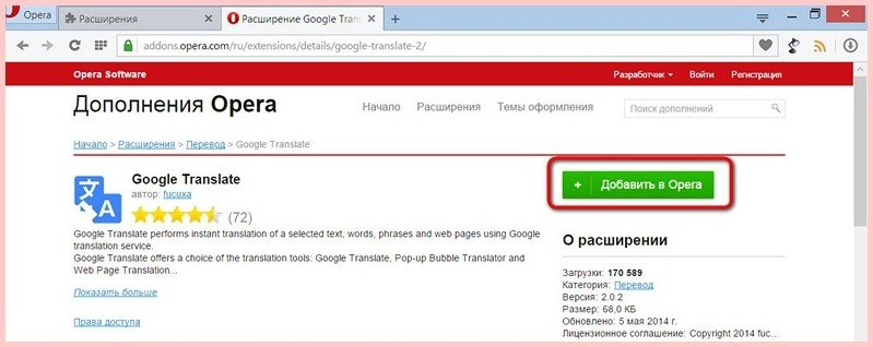 Yandex браузер для windows 8.1