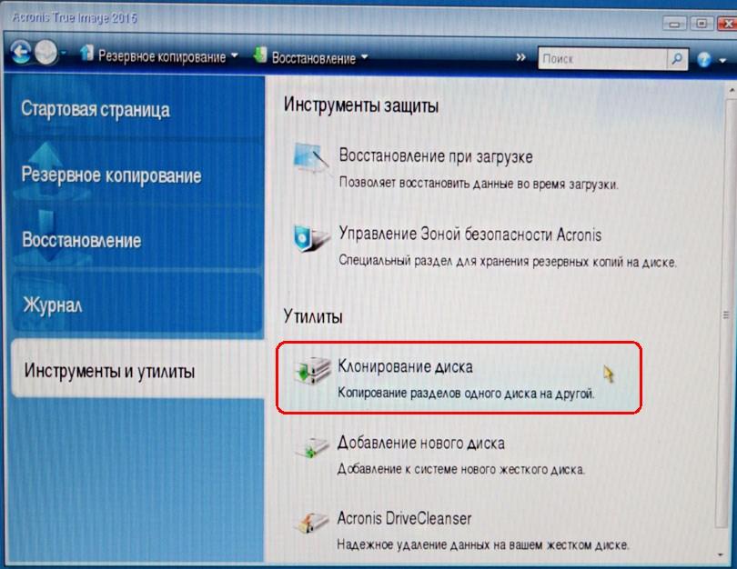 Windows 8.1 acronis