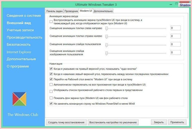 Программу для записи дисков для виндовс 7 с торрента