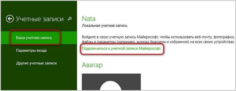 Как сделать смену изображений на сайте форум хостингов в иркутске
